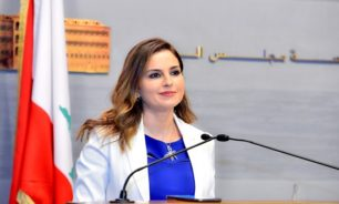 وزيرة الاعلام: الحكومة لم تتخذ قرارها حتى الآن بشأن سد بسري image