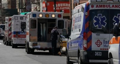 """عدد الإصابات بـ""""كورونا"""" في أميركا يتجاوز الـ450 ألفا image"""