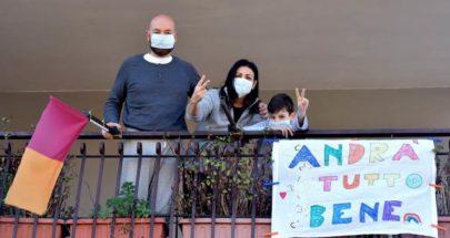 لبنانية مصابة بكورونا بإيطاليا: العودة إلى لبنان أكبر خطأ! image
