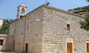تقديم دير الراهبات المارونيات في صربا كمركز للحجر image