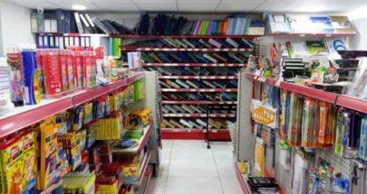 لمن وجهت نقابة اصحاب المكتبات في لبنان تحية تقدير واحترام؟ image