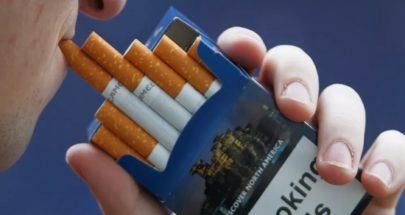 """احذروا... التدخين يعرضكم للإصابة بفيروس """"كورونا""""! image"""