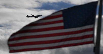 السفارة الأمريكية تنصح مواطنيها في بيلاروس بتخزين المواد الغذائية image