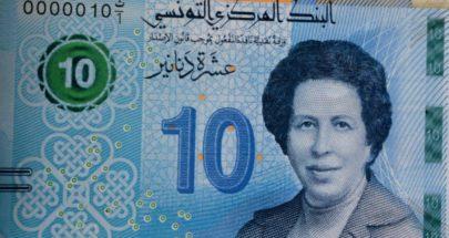 عملة ورقية لتكريم أول طبيبة تونسية.. توحيدة وأخواتها رائدات الطب عربيا image