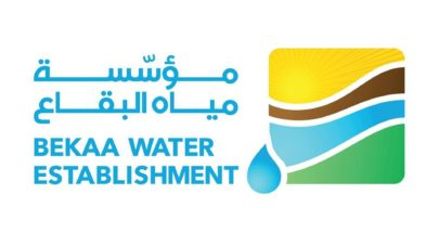 مؤسسة مياه البقاع: مواصلة الضخ بالحد الأقصى للإمكانات التقنية image