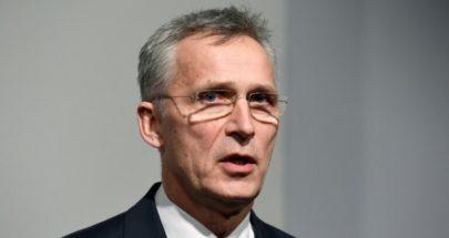 ستولتنبرغ: سنسرع من تقديم مساعدات للحلفاء في الناتو image
