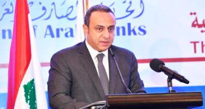 فتوح أعلن عن إجراءات المصارف المركزية العربية لمواجهة كورونا image