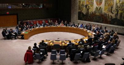 مجلس الأمن يستعد لعقد أول جلسة له حول أزمة فيروس كورونا image
