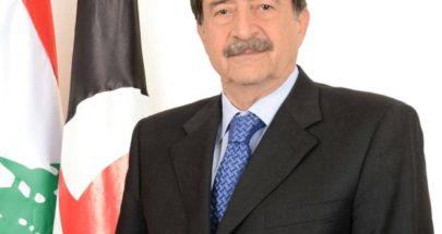 سعاده شكر الفريق الطبي في مستوصف عبدالله سعاده ومجلس انماء الكورة image