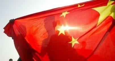 بكين: ورقة تايوان خطيرة للغاية ومبدأ الصين الواحدة خط أحمر image