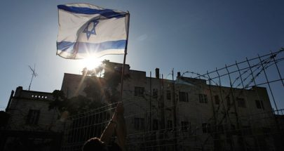 بروفيسور اسرائيلي: إسرائيل لا يمكنها أن تظل دولة للشعب اليهودي! image