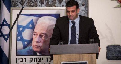 حفيد رابين يتمنى إصابة نتنياهو بكورونا! image