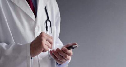 """""""أطباء بلا حدود"""" ترحب بدعوة """"الصحة العالمية""""  image"""