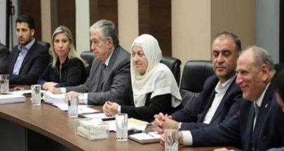 """""""المستقبل"""" يقترح رفع الحصانات عن رئيس الجمهورية image"""