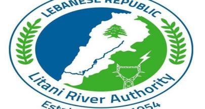 مصلحة الليطاني: سرقة المنشآت المخصصة للقياسات المائية على نهر العاصي image