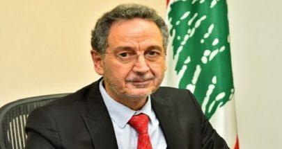 وزير الاقتصاد نشر خطة لنهوض لبنان الاقتصادي image