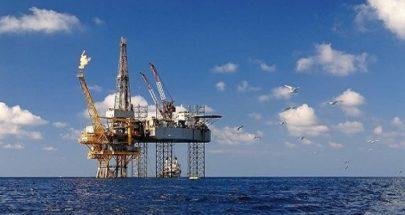 النفط يتراجع! image