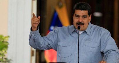 ارتفاع وفيات فيروس كورونا في فنزويلا إلى سبعة والإصابات إلى 153 image