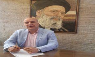 مؤسسة السيد فضل الله توزع 3000 حصة تموينية على العائلات الاكثر فقراً image