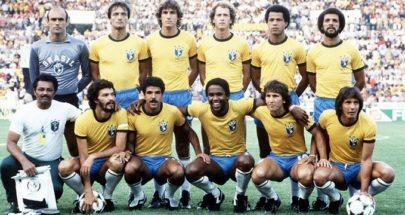"""منتخب البرازيل """"جيل 82"""" يعود للميدان من أجل السيدات image"""
