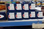 بالصورة: مواد غذائية مكتوب عليها بالعبرية في مركز تجاري في النبطية image
