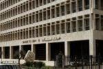 بيان لمصرف لبنان: هذه آلية الحصول على الدولار من المصارف image