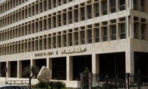 بيان هام لمصرف لبنان... ماذا بعد 28 شباط؟ image