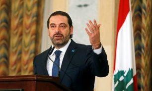 الحريري: هكذا اريد الوزراء.. وانتبهوا الى نصفي العراقي image