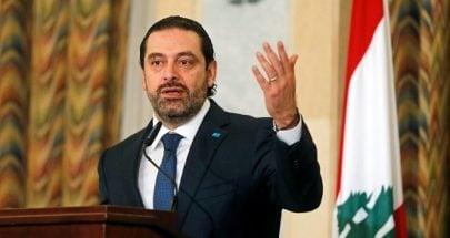"""""""نقطة على السطر""""... الحريري: لن أكون رئيساً للوزراء image"""