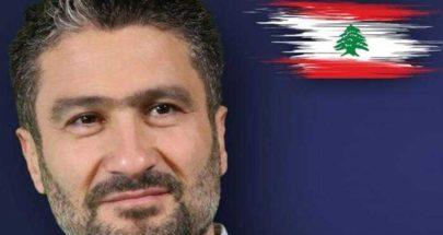 معلوف: مطالب الشعب معروفة وواضحة image