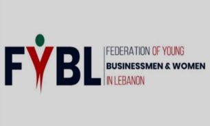 اتحاد رجال وسيدات الأعمال الشباب: قرار مصرف لبنان غير واضح image