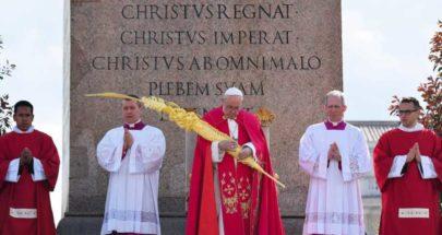 البابا فرنسيس في قداس الشعانين: في هذه الأيام المأساوية..هؤلاء هم الأبطال الحقيقيون image