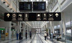 نتائج فحوص رحلات إضافية وصلت إلى بيروت: 26 حالة إيجابية image