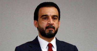 اجتماع لقيادة تحالف القوى برئاسة الحلبوسي بشأن تشكيل الحكومة image