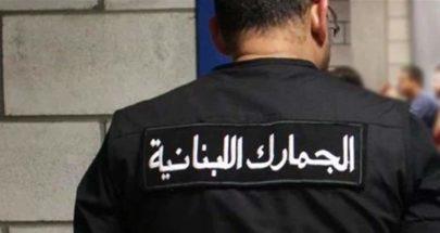 الجمارك تضبط 3 عمليات تهريب بيض سوري image