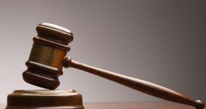 تعميم حول تمديد إقفال دوائر الكتاب العدل image