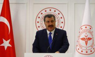 تركيا.. تسجيل 79 وفاة بفيروس كورونا منذ الأربعاء image