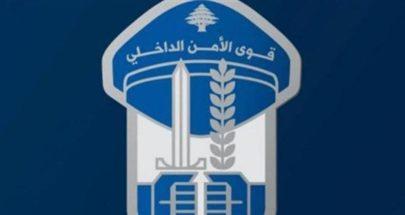 قوى الأمن الداخلي حول عملية وادي خالد: مقتل جميع الارهابيين image