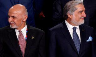 بومبيو: نأمل أن يتجاوز القادة الأفغان خلافاتهم السياسية image