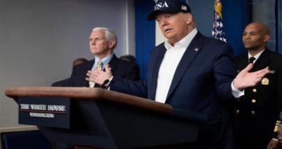 """ترامب: أمام الولايات المتحدة أسبوعان """"مؤلمان جداً جداً"""" بسبب كورونا image"""