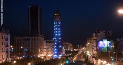 تمديد تدابير الإغلاق التامّ في تونس أسبوعين لمواجهة كورونا image