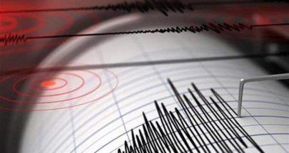 عالم تركي يتوقع حدوث زلزال كبير: لم نشهده منذ 100 عام image