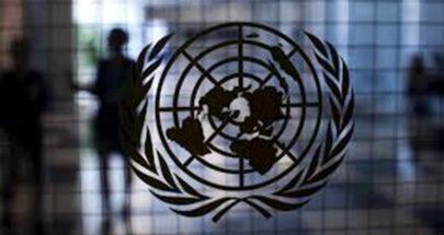 الأمم المتحدة: العنف ضد المدنيين في أفغانستان يهدف الى عرقلة مباحثات السلام image