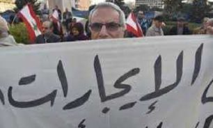 المستأجرون يناشدون وزيرة العدل شرح تعليق مهل الدفع image