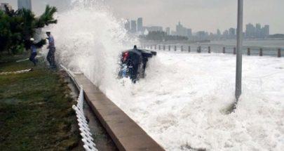 إعصار من الدرجة الخامسة يتجه نحو... image