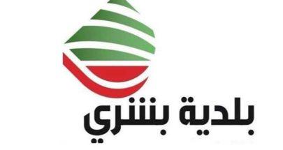 رئيس بلدية بشري اعلن عن شفاء جميع مصابي كورونا في القضاء image