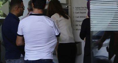أصحاب الودائع الصغيرة في مصارف لبنان ضحايا الاقتطاع وتقنين السحوبات image