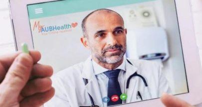 المركز الطبي في الجامعة الأميركية يطلق الرعاية الصحية عن بُعد TeleHealth image