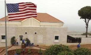 17 مليون دولار... من أميركا الى لبنان image