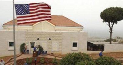 تحرك امام السفارة الاميركية في عوكر للمطالبة بتطبيق القرار 1559 image